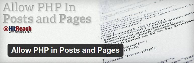 إضافة تمكين الاكواد في الصفحات والمقالات