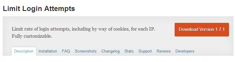 إضافة limit login attemps للووردبريس